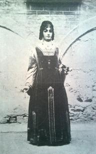 La Geganta en una postal dels anys '20.